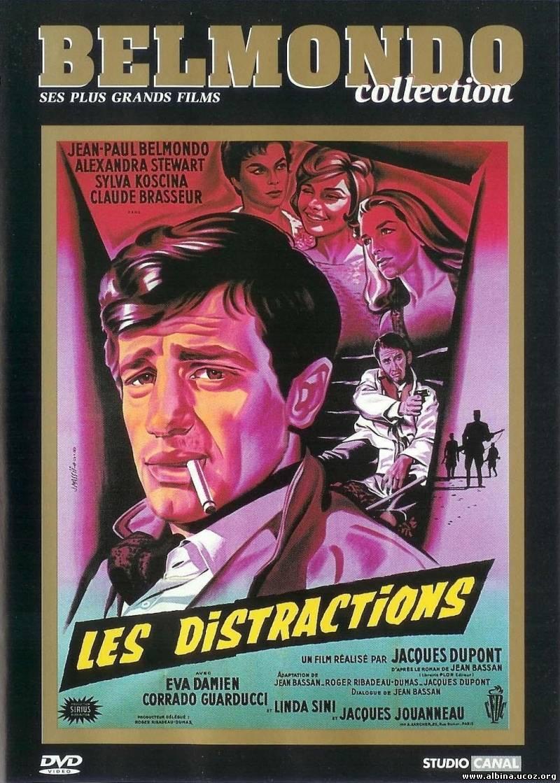 Смотреть онлайн: Развлечения (1960) / Les distractions