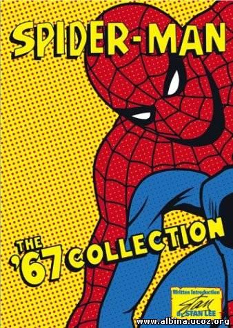Настоящий человек-паук (1967-1970) / Spider-Man / (сериал) / 3 сезон