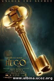 Смотреть онлайн: Хранитель времени (2011) / Hugo