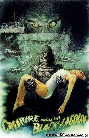 Смотреть онлайн фильм: Создание из Черной лагуны (1954) / Creature from the Black Lagoon