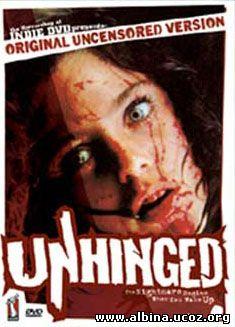 Смотреть онлайн фильм: Заблудившиеся (1982) / Unhinged