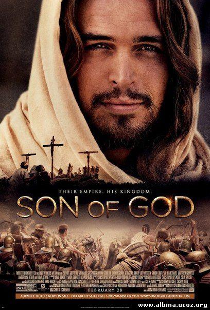 Смотреть онлайн: Сын Божий (2014) / Son of God