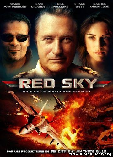 Смотреть онлайн: Красное небо (2014) / Red Sky