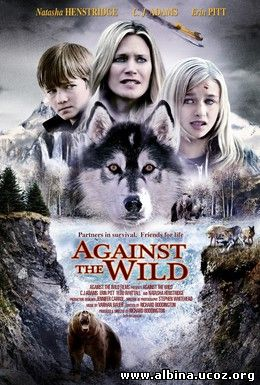 Смотреть онлайн: Против природы (2014) / Against the Wild