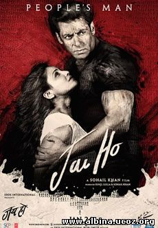 Смотреть онлайн: Да здравствует победа! (2014) / Jai Ho