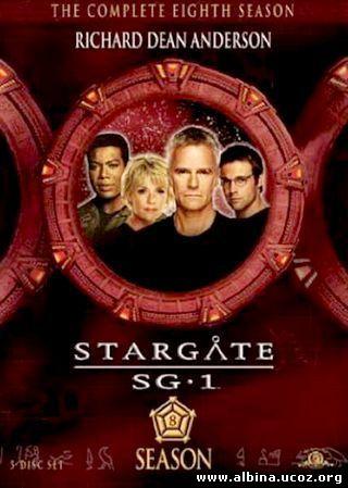 Смотреть онлайн фильм: Звездные врата: ЗВ-1 (1997-2007) / Stargate SG-1 / сериал (8 сезон)