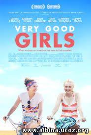 Смотреть онлайн: Очень хорошие девочки (2013) / Very Good Girls