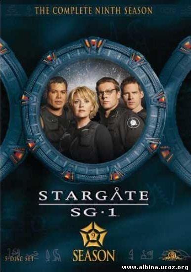 Смотреть онлайн фильм: Звездные врата: ЗВ-1 (1997-2007) / Stargate SG-1 / сериал (9 сезон)