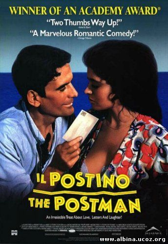 Смотреть онлайн фильм: Почтальон (1994) / Il postino