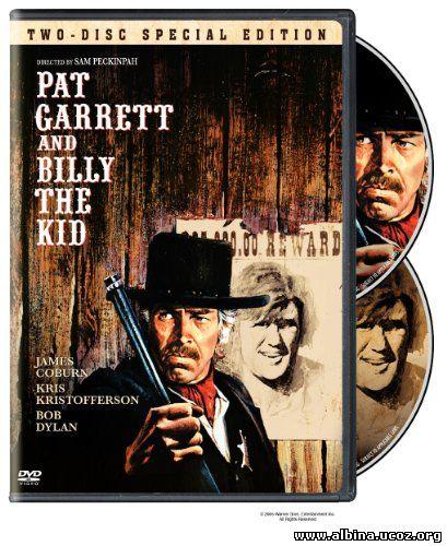 Смотреть онлайн фильм: Пэт Гэрретт и Билли Кид (1973) / Pat Garrett & Billy the Kid